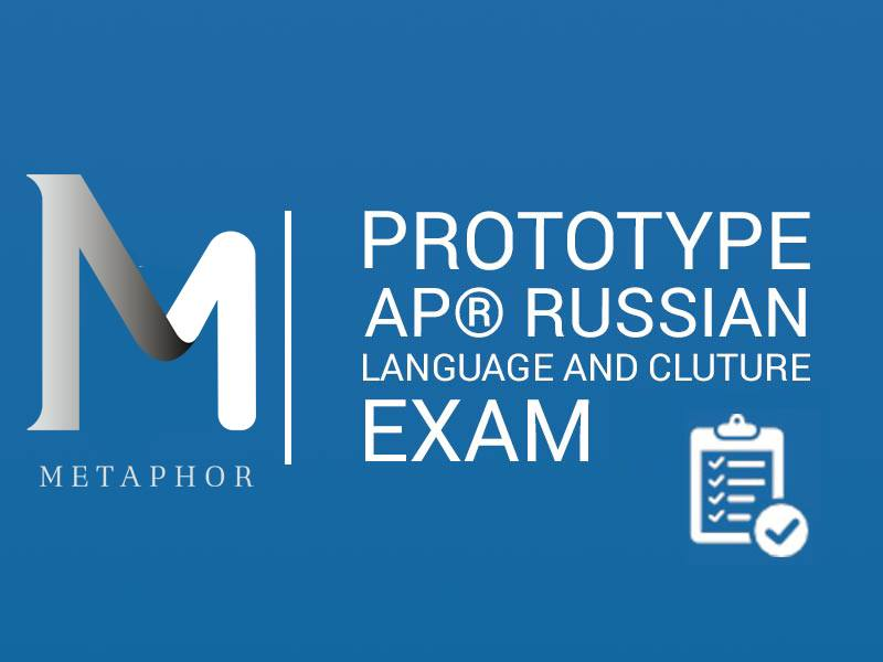 NEWL (AP Russian) Exam Registration Deadline  1 - Metaphor School