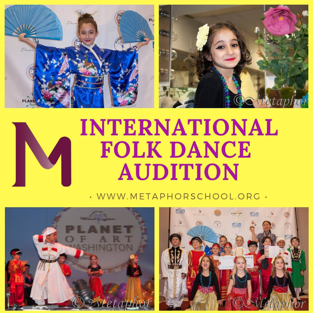 International Folk Dance Audition  1 - Metaphor School