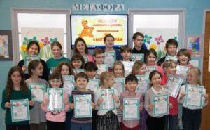Events  6 - Metaphor School