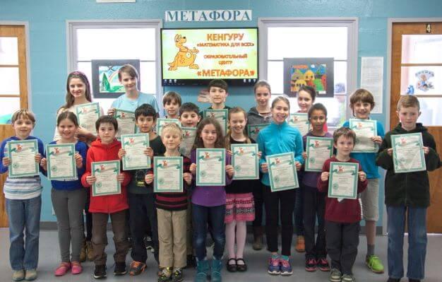 Математический кенгуру: открыта регистрация на конкурс  1 - Metaphor School