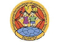 IX Международный Фестиваль Детских и Юношеских Русскоязычных Театров  1 - Metaphor School