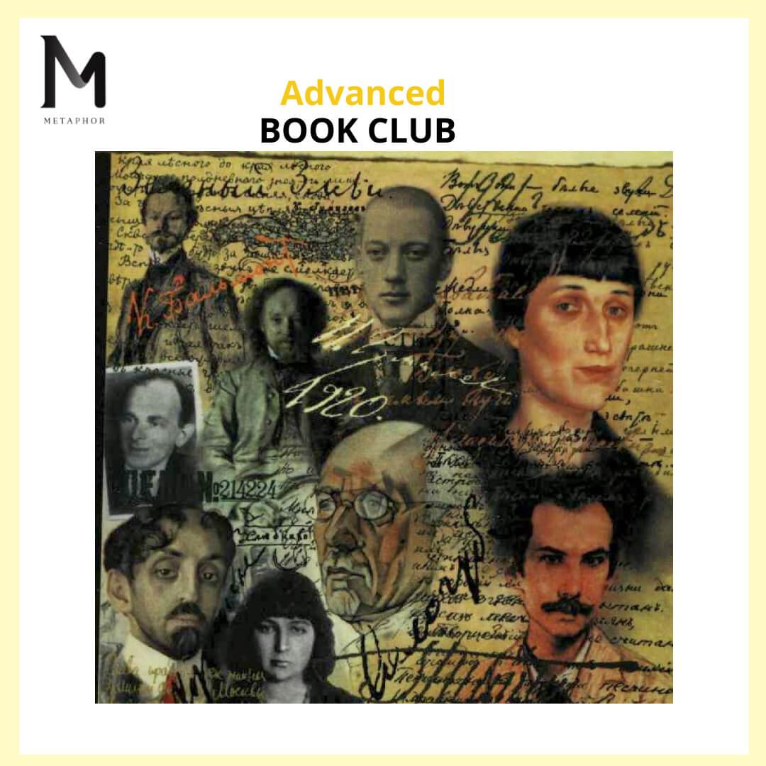 Advanced Book Club in Russian  1 - Metaphor School